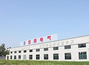 电地暖生产shang,发热电缆制zaoshang,huan迎参guan迅赢jituan。