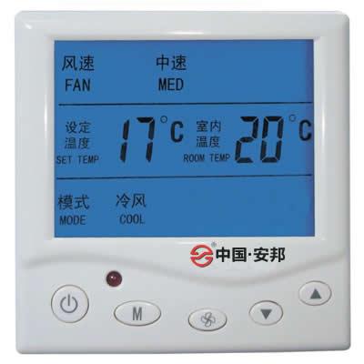 当采暖设备温度超过设定最高温度值时,温控器自动停止加热,保护电加热